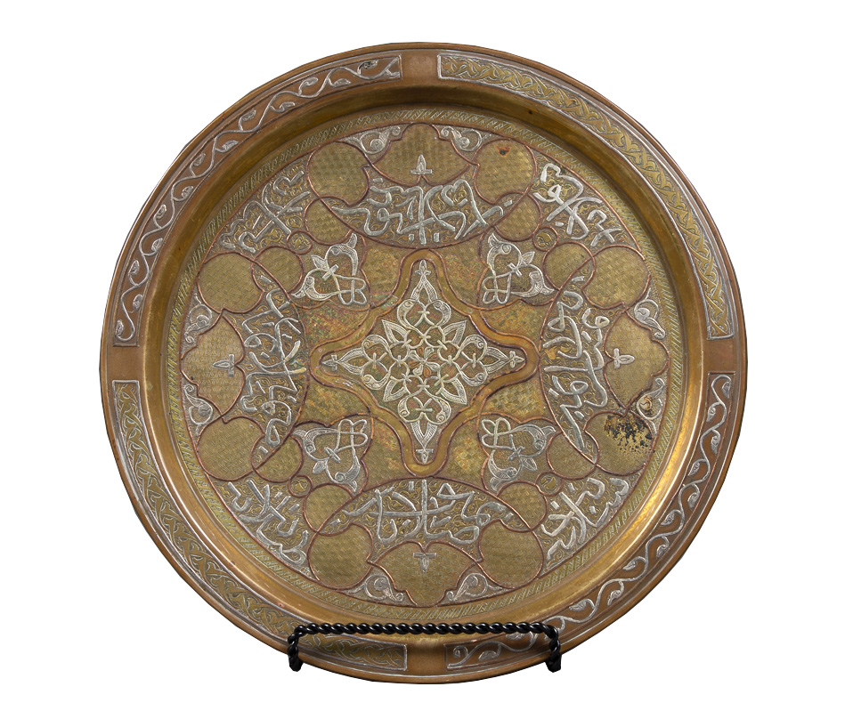20th Century Ottoman Style Silver And Copper Inlaid Tray