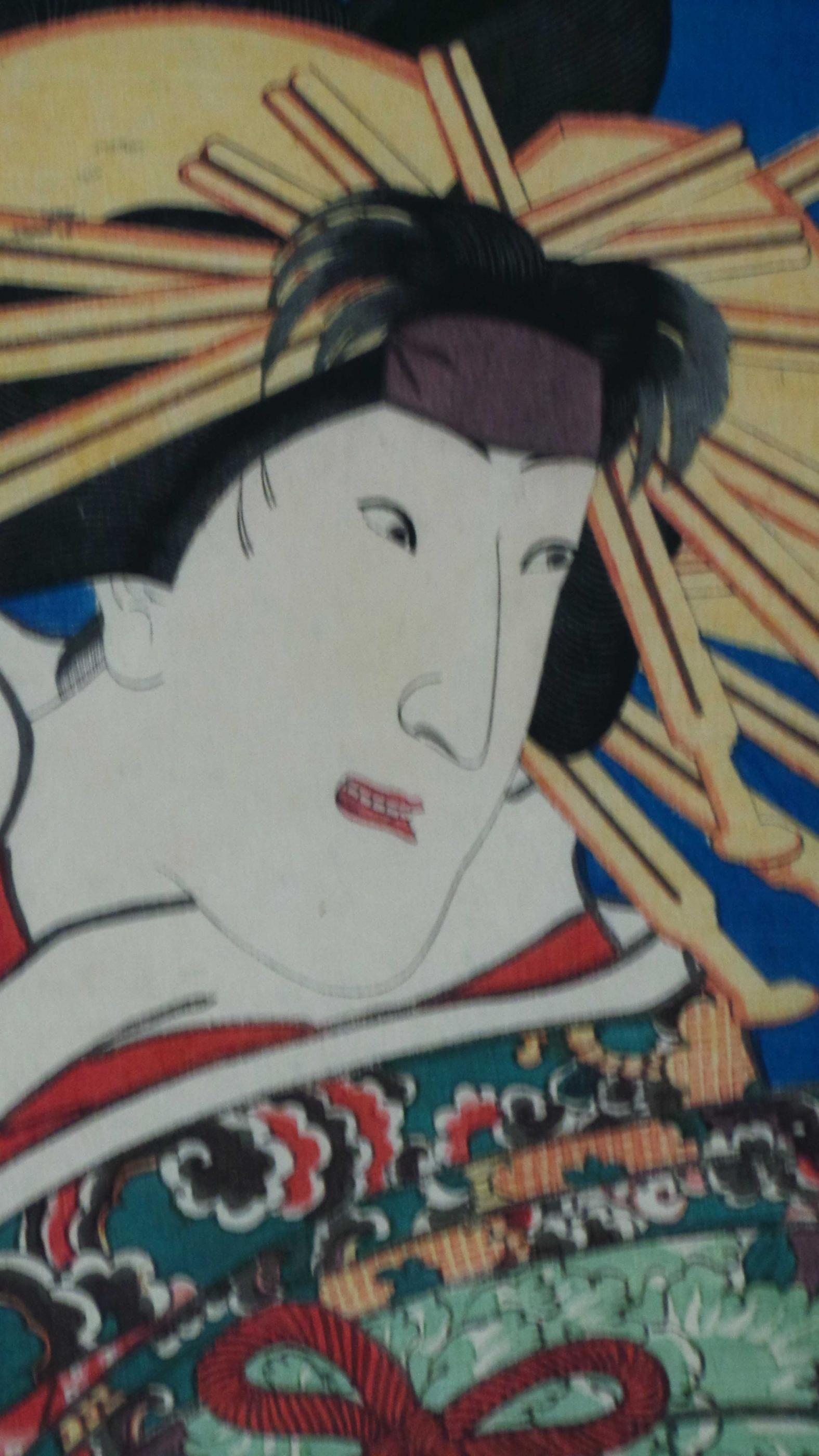 Toyokuni III Japan Color Woodblock Print