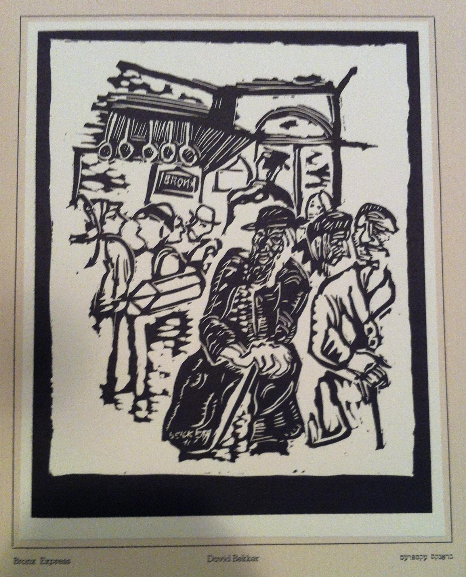Rare 1937 Woodcut David Bekker The Bronx Express Modernism