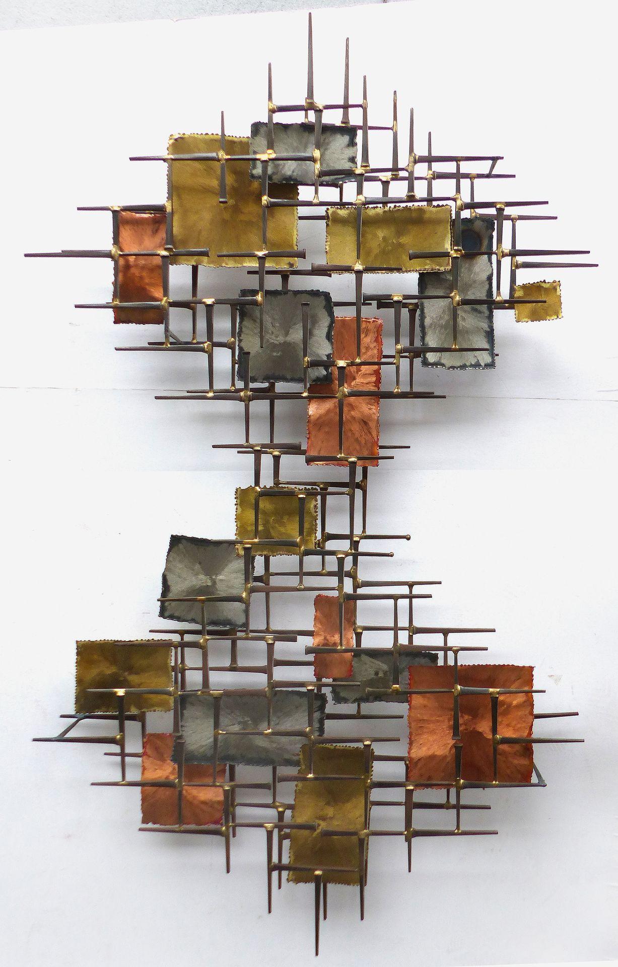 Mid-century Modern Brutalist Wall Sculpture | Modernism