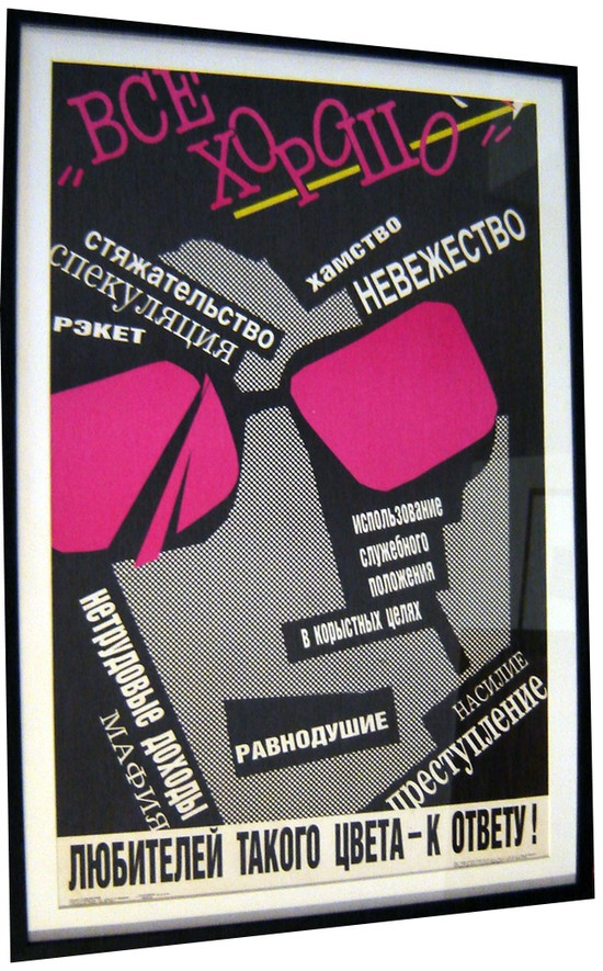 Soviet Propaganda Rose Colored Glasses Poster Modernism